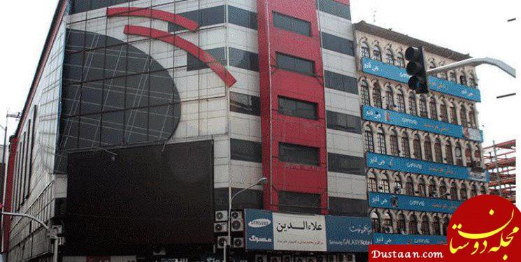 www.dustaan.com علاءالدین: متواری نیستم/ تشابه اسمی است