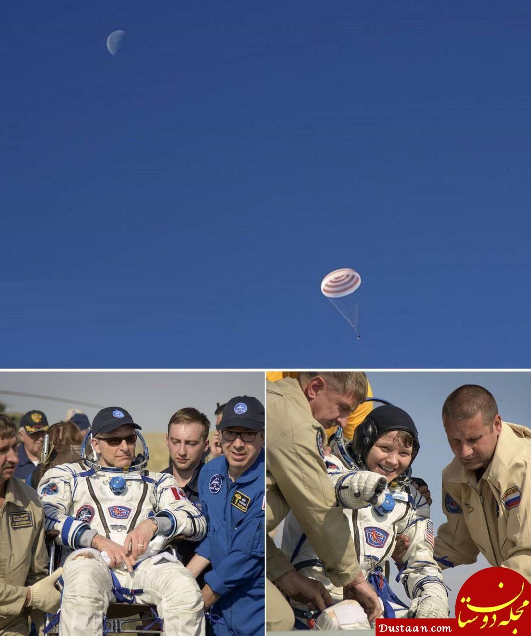 www.dustaan.com تصاویر بازگشت ۳ فضانورد به زمین