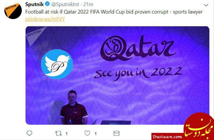 www.dustaan.com به خطر افتادن جام جهانی فوتبال 2022 قطر