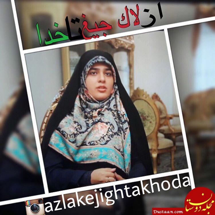 www.dustaan.com فائقه مجری برنامه از لاک جیغ تا خدا درگذشت +عکس