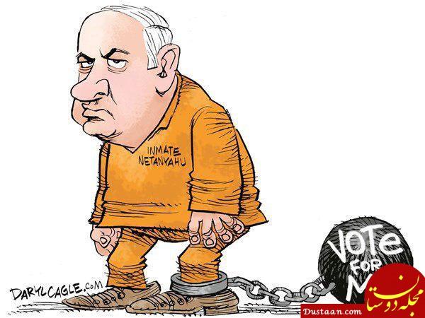 www.dustaan.com درخواست نتانیاهو پیش از بازجویی!