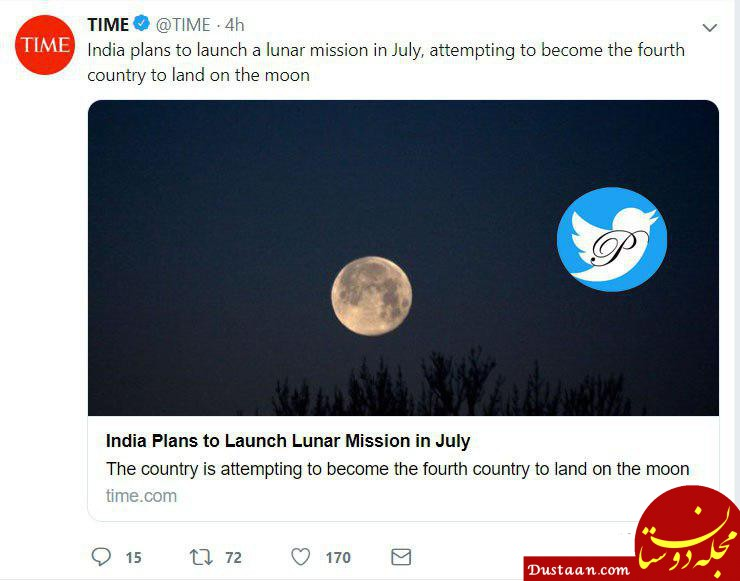 www.dustaan.com هند ماموریت به ماه را در ماه جولای آغاز خواهد کرد