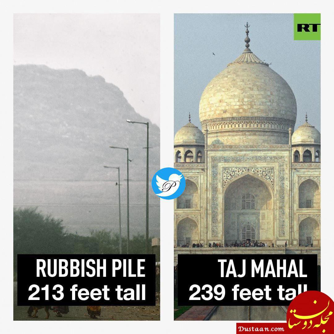 www.dustaan.com کوه زباله در هند! +عکس