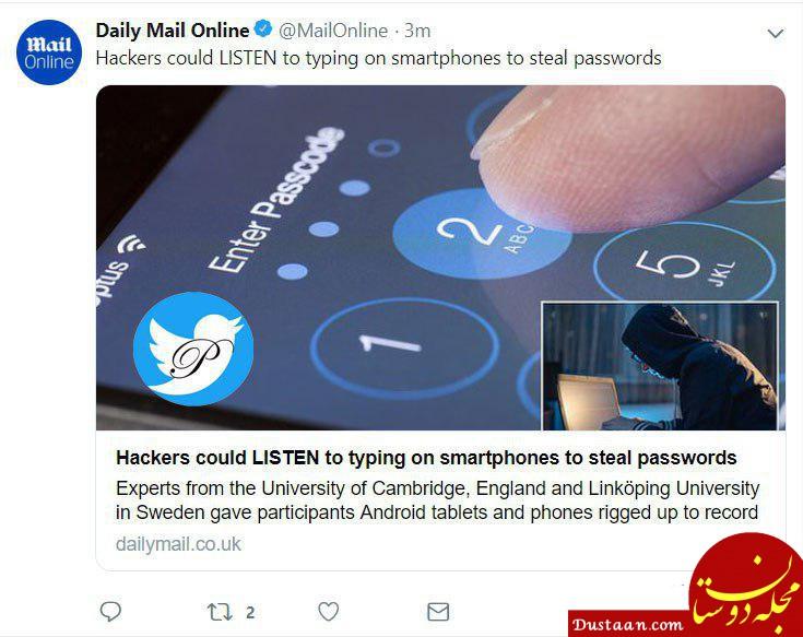 www.dustaan.com هکرها می توانند با شنیدن تایپ، پسوردتان را حدس بزنند!