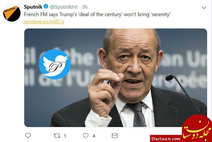 www.dustaan.com وزیر خارجه فرانسه: طرح معامله قرن ترامپ، به منطقه آرامش نخواهد داد