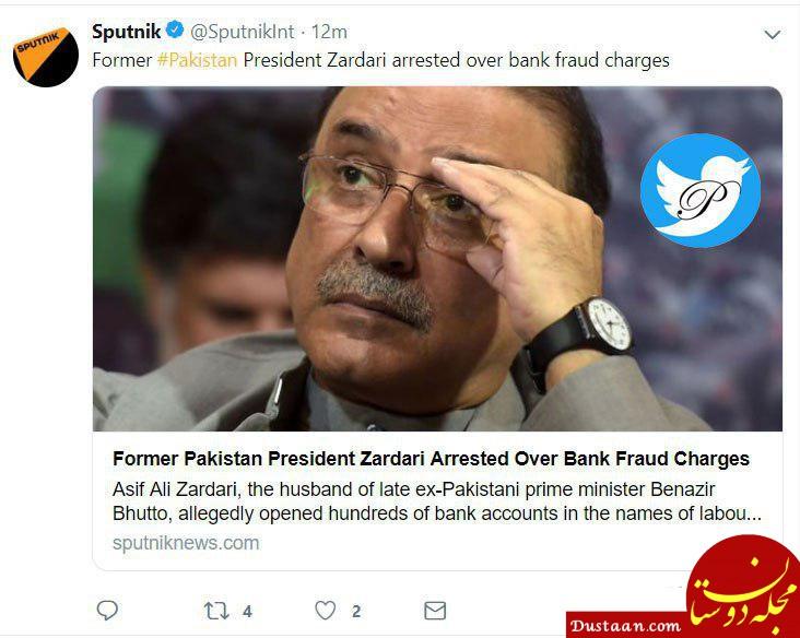 www.dustaan.com بازداشت رئیس جمهور سابق پاکستان +عکس