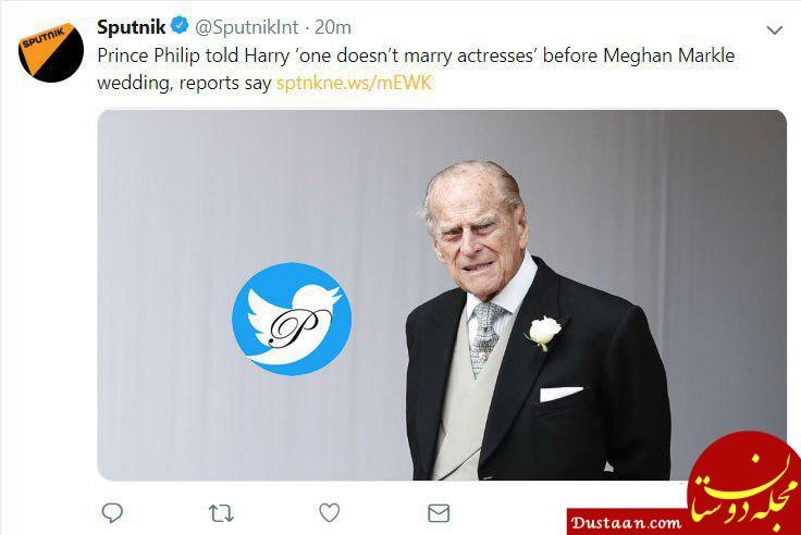 www.dustaan.com پرنس فیلیپ به «هری» نوه اش گفته بود با بازیگر ازدواج نکن!