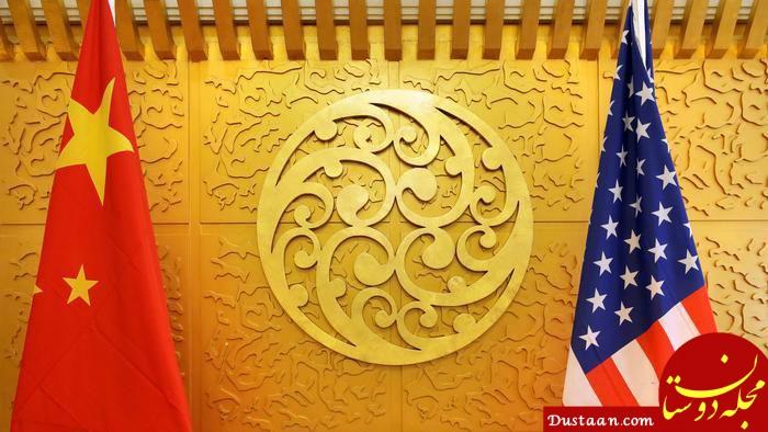 www.dustaan.com چین در مورد سفر دانشجویانش به آمریکا هشدار داد