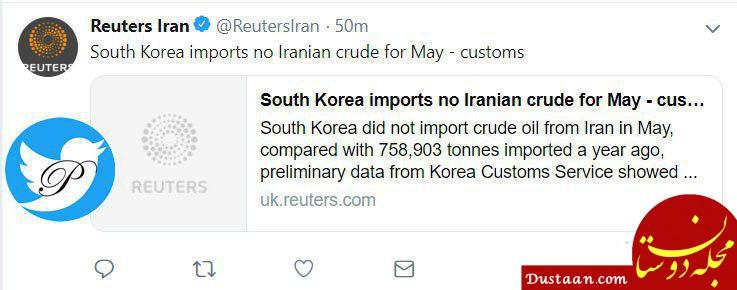 www.dustaan.com کره جنوبی در ماه می امسال هیچ نفتی از ایران نخرید