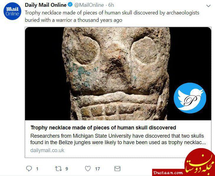 www.dustaan.com کشف گردنبند باستانی که از قطعات جمجمه انسان تشکیل شده است!
