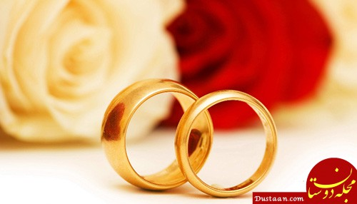 https://khodnegary.com/wp-content/uploads/2017/02/Marriage.jpg