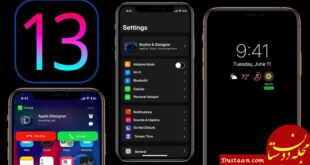 https://teknikenovin.ir/wp-content/uploads/2019/02/ios-13-drop-support-iphone-6s-750x398.jpg