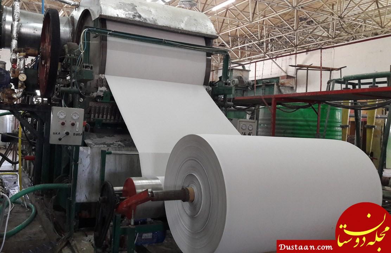 www.dustaan.com کارخانه کاغذی که خودش واردکننده «کاغذ» شد!