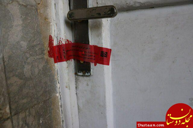 www.dustaan.com حکم دادگاه برای مغازه ای که ورود شهروندان افغانستان را ممنوع کرده بود