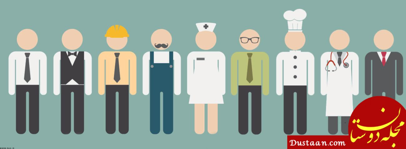 www.dustaan.com بالاترین دستمزد ساعتی متعلق به چه شغلی است؟