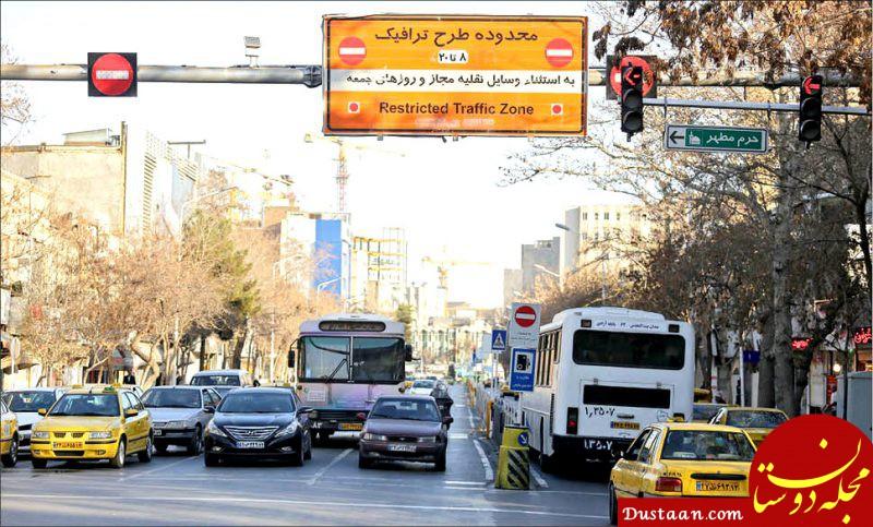 www.dustaan.com همه چیز درخصوص طرح زوج و فرد 98 تهران / طرح کاهش