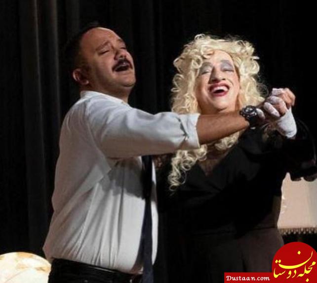 www.dustaan.com علیرضا خمسه با پوششی زنانه در یک تئاتر در آمریکا! +عکس
