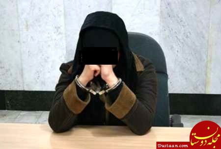 www.dustaan.com عاقبت وحشتناک دوستی زن جوان با مرد سارق!