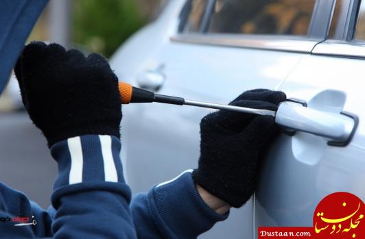 www.dustaan.com بهترین کارها برای جلوگیری از سرقت خودرو