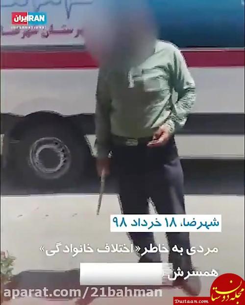 www.dustaan.com اعتراف ویدیویی با قیافه ای حق به جانب! +عکس