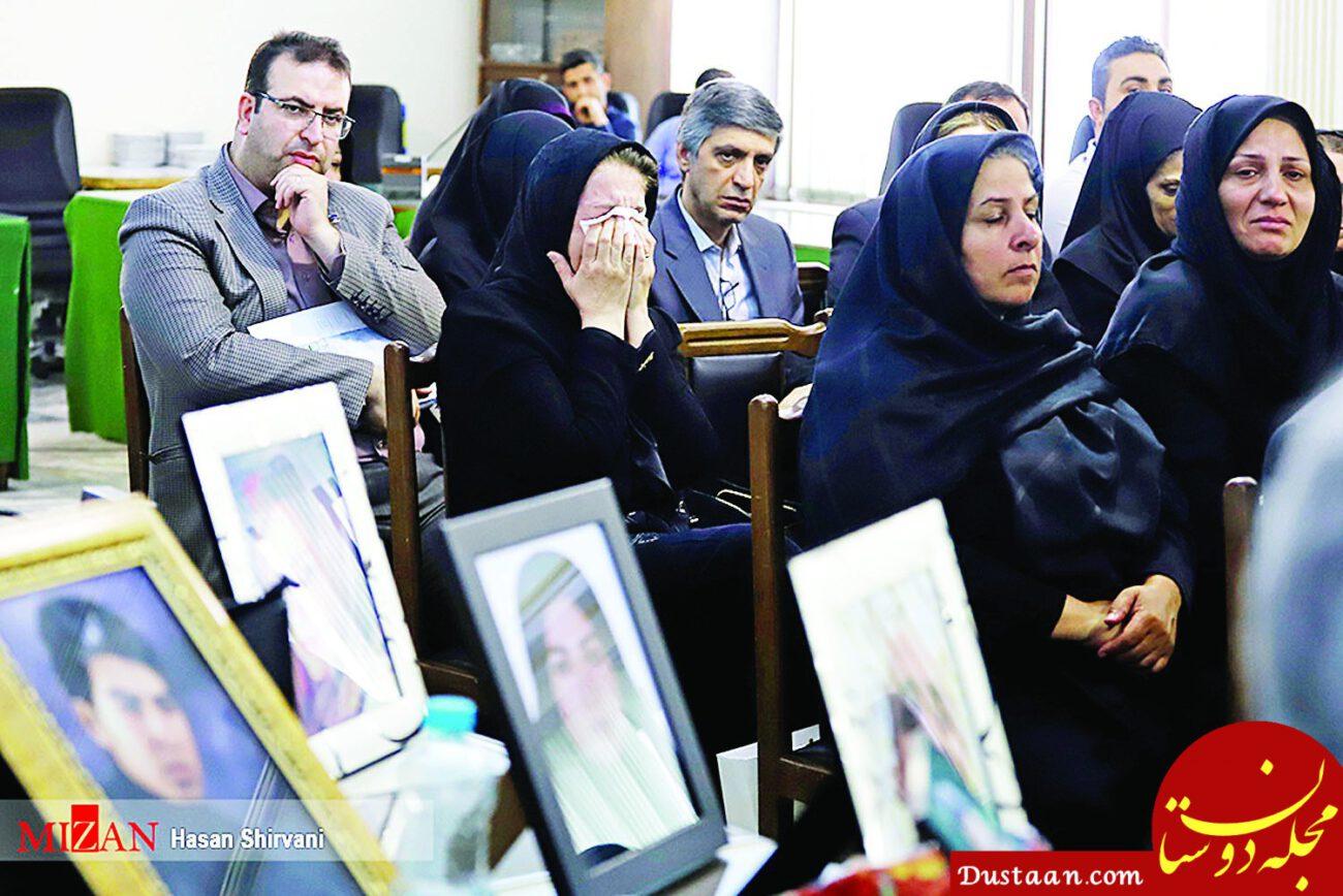 www.dustaan.com در نخستین جلسه دادگاه تلخ ترین حادثه سال ٩٧ چه گذشت؟