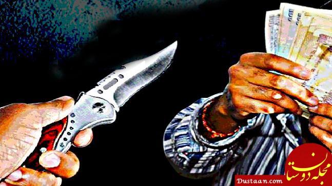 www.dustaan.com خفت گیری در قاب دوربین مخفی!