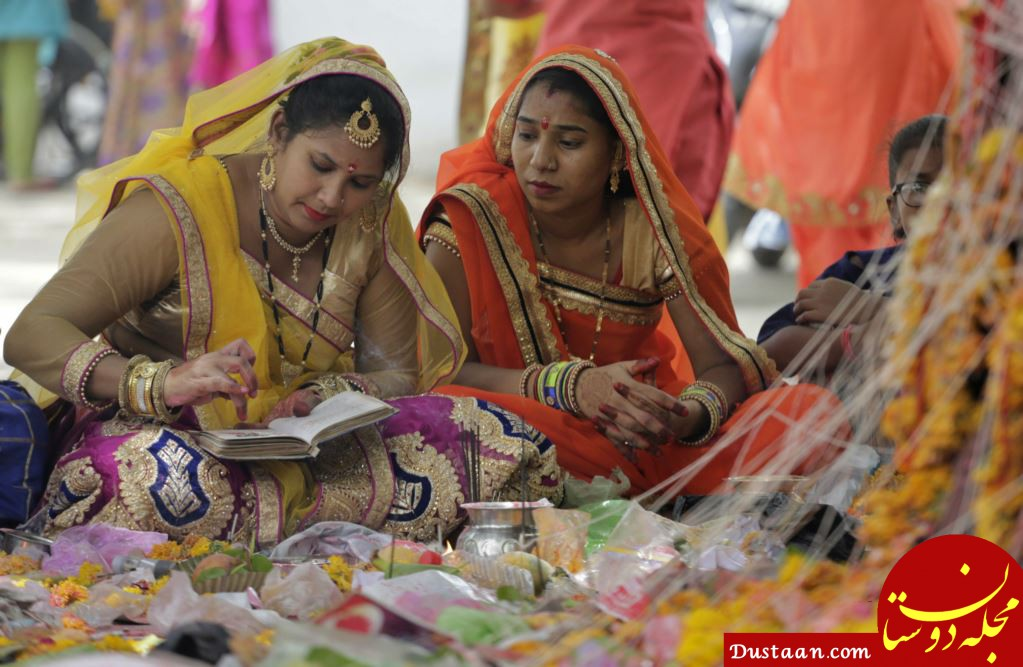 www.dustaan.com مراسم جالب زنان هندی برای افزایش طول عمر شوهرانشان! +تصاویر