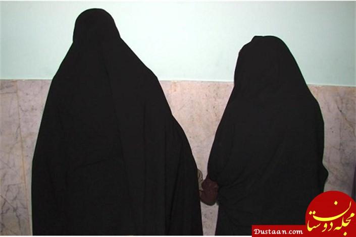 www.dustaan.com باند زنان سارق در مشهد متلاشی شد
