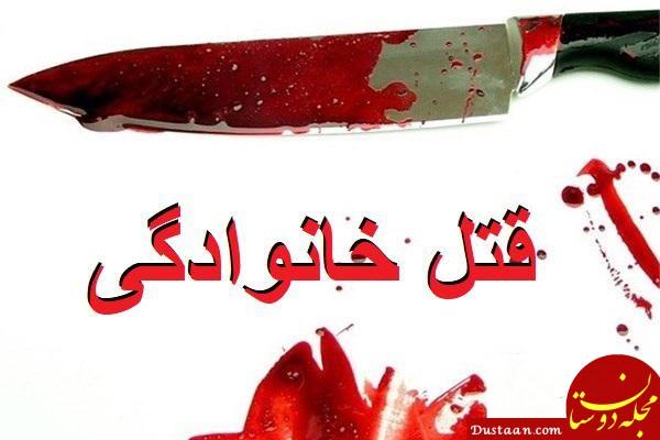 www.dustaan.com مرد جنایتکار 2 دختر برادرش را به قتل رساند