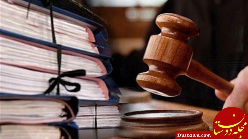 www.dustaan.com 15 سال بلاتکلیفی مرد همسرکش