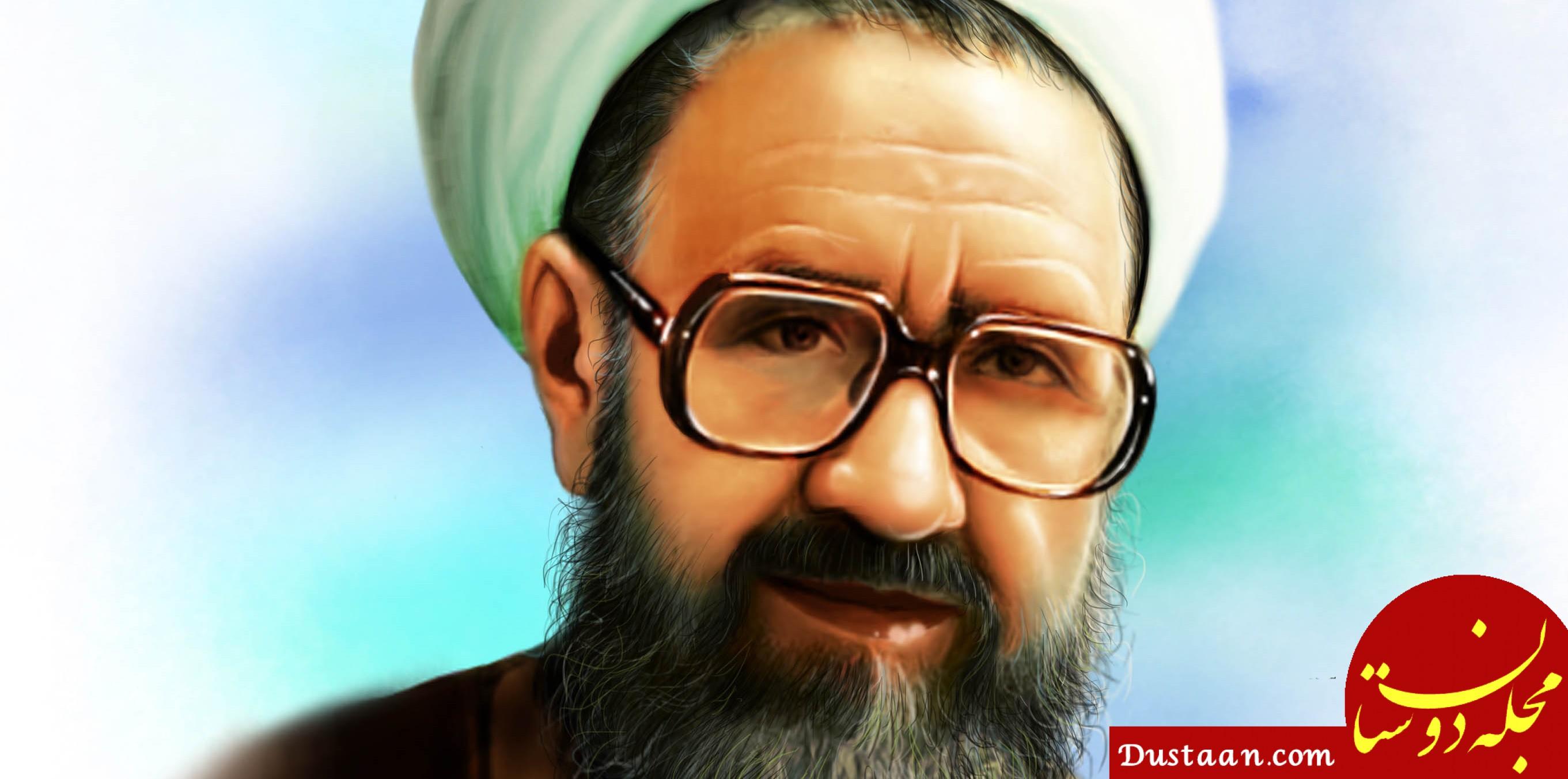 www.dustaan.com سوال جالب شهید مطهری از مردانی که می خواهند همسر دوم بگیرند