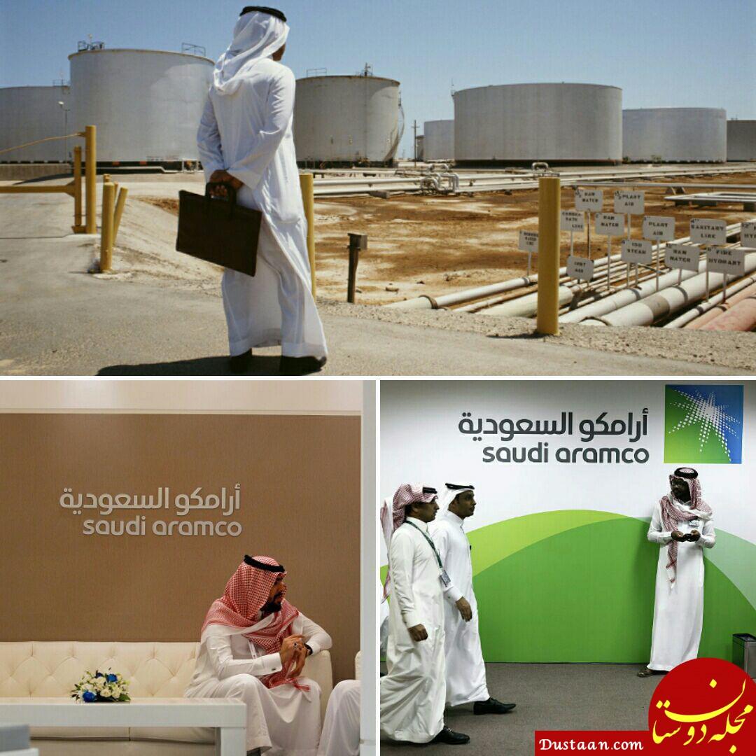 www.dustaan.com سود آورترین شرکت دنیا در عربستان