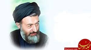 شهید بهشتی : هیچ آیه ای در قرآن نداریم که بگوید زنان نمی توانند رئیسجمهور باشند