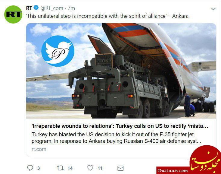 www.dustaan.com واکنش ترکیه به لغو قرارداد فروش اف 35