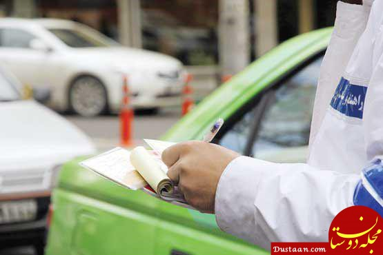 قبض های کاغذی جریمه راهنمایی و رانندگی حذف شد