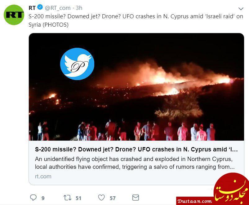 www.dustaan.com - ساقط شدن جنگنده اسرائیلی در قبرس با موشک سوریه ای؟