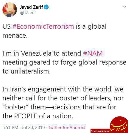 ظریف: تروریسم اقتصادی ایالات متحده یک تهدید جهانی است