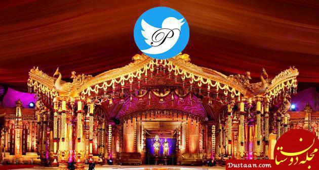 www.dustaan.com مراسم پرزرق و برق عروسی در هند محدود می شود