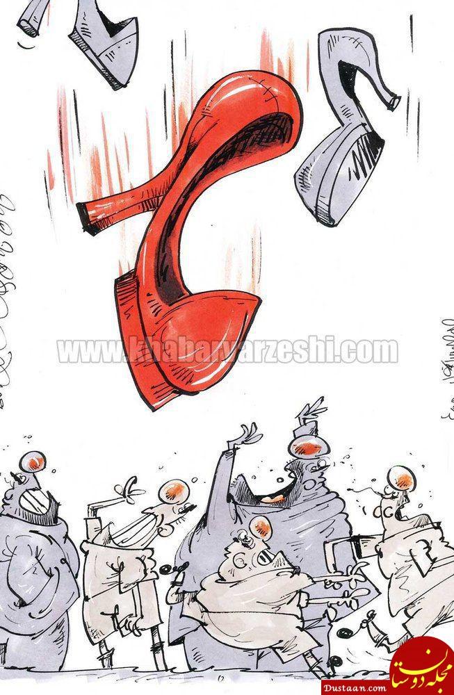 www.dustaan.com ببینید فیفا شوخی ندارد! +عکس