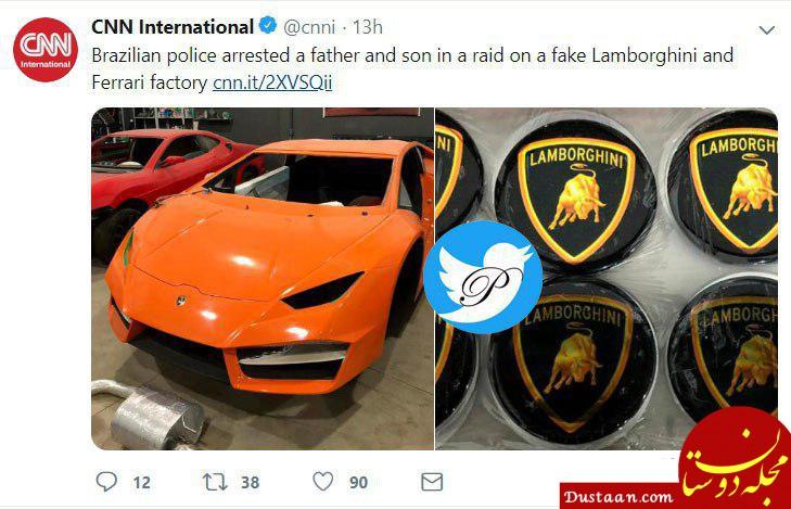 www.dustaan.com کارخانه لامبورگینی و فراری قلابی لو رفت؛ پدر و پسر بازداشت شدند!