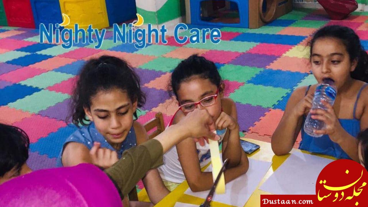www.dustaan.com راه اندازی یک مهدکودک شبانه در مصر!