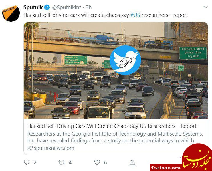 www.dustaan.com محققان می گویند هک خودروهای خودران بحران جاده ای ایجاد خواهد کرد