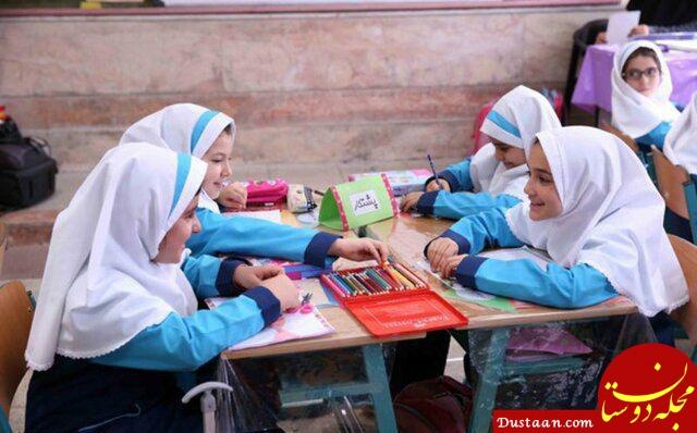 www.dustaan.com تشکیل کلاس درس در انباری و آشپزخانه منازل!