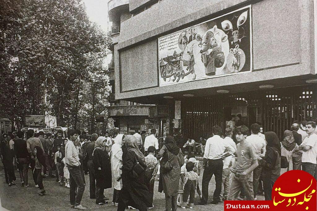 www.dustaan.com ازدحام مردم برای خرید بلیت فیلم «شهر موش ها» ۳۴ سال پیش!