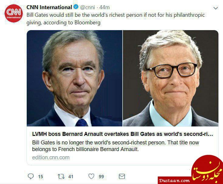 www.dustaan.com بیل گیتس دیگر دومین مرد ثروتمند جهان نیست!