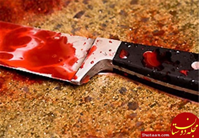 www.dustaan.com جنایت با چاقوی سلاخی