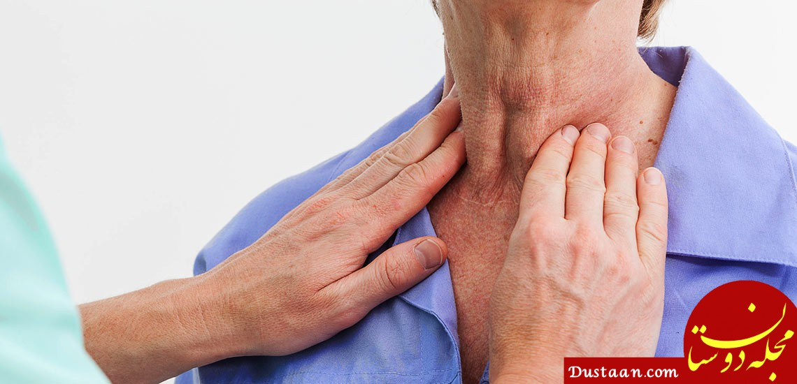 www.dustaan.com علائم کم کاری تیروئید چیست؟ + راه های درمان خانگی