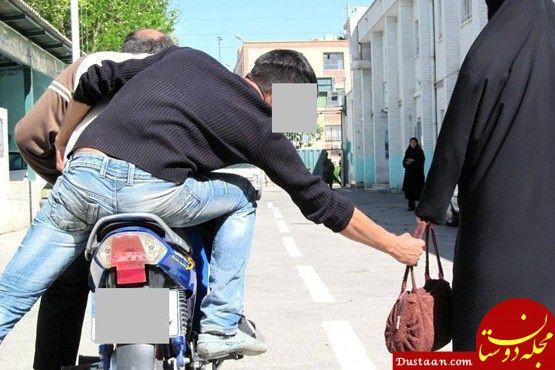 www.dustaan.com هشدارهای پلیس برای پیشگیری از کیف و گوشی قاپی
