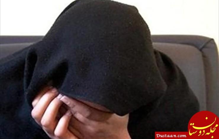 www.dustaan.com عاقبت دختر 21 ساله ای که وارد یک رابطه خیابانی شد!