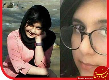 www.dustaan.com سرنخ گم شدن 2 دختر گنبدی در تهران +عکس